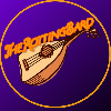 TheRottingBard