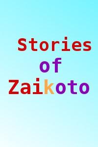 Stories of Zaikoto