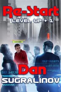 Restart (Level Up - 1) by Dan Sugralinov