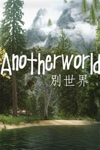 AnotherWorld (hiatus)
