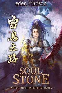 Path of the Thunderbird Vol 2: Stone Soul