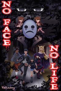 No Face, No Life