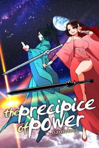 The Precipice of Power