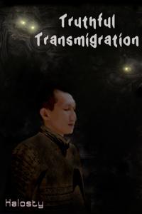 Truthful Transmigration