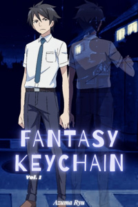 Fantasy Keychain Vol. 1