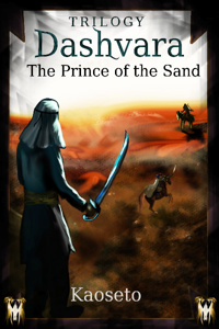 The Prince of the Sand